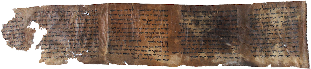 Dead Sea Scrolls parchment containing the oldest known copy of the Ten Commandments